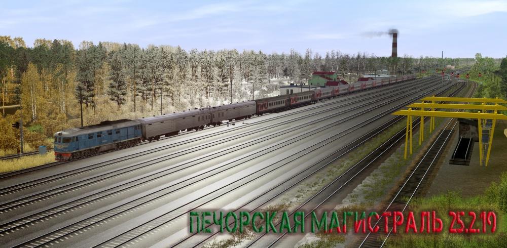 TRS: Печорская магистраль