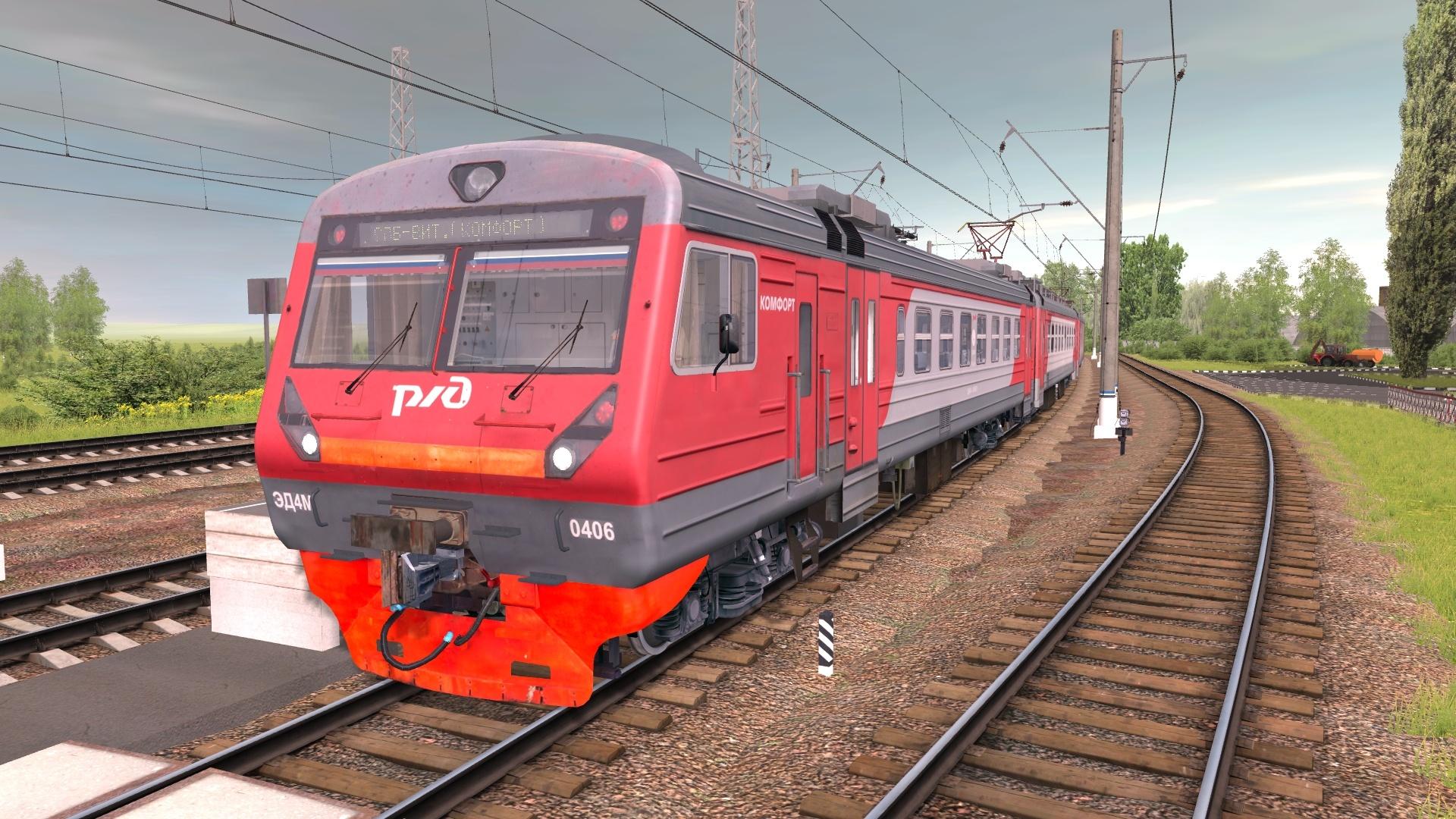 TRS: ЭД4М-0406