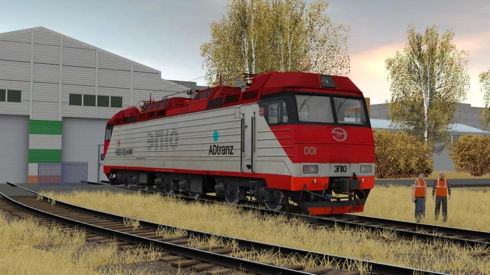 TRS: ЭП10-001