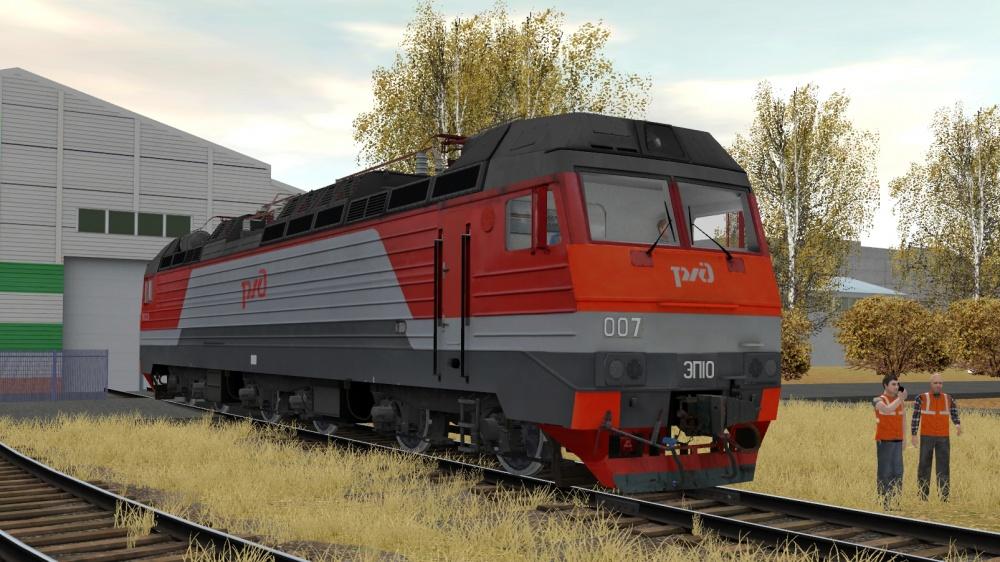 TRS: ЭП10-007