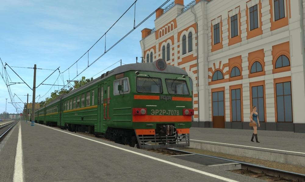 ЭР2Р-7078
