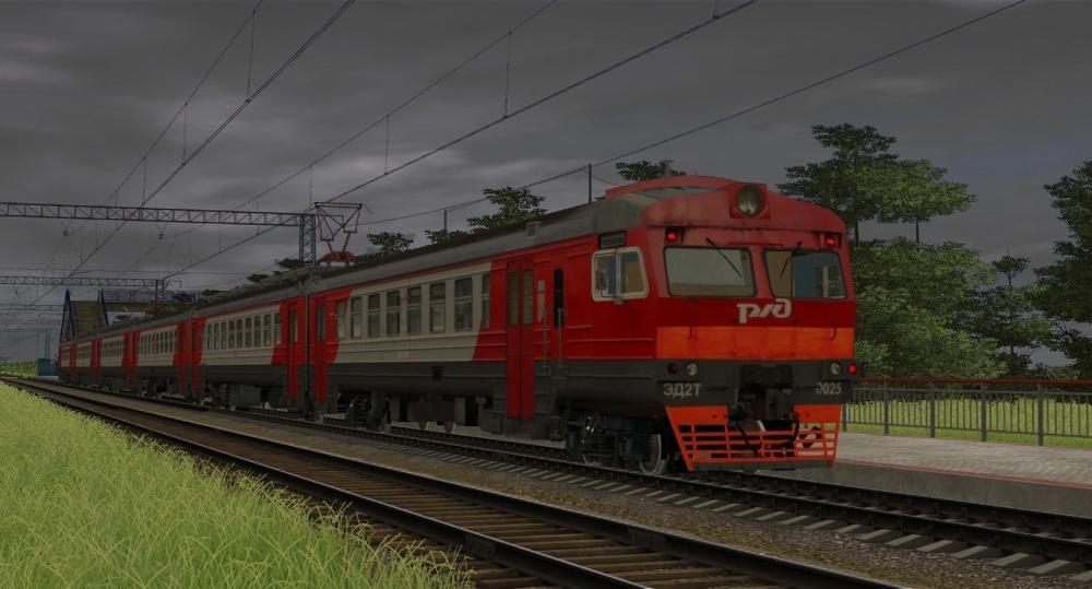ЭД2Т-0025